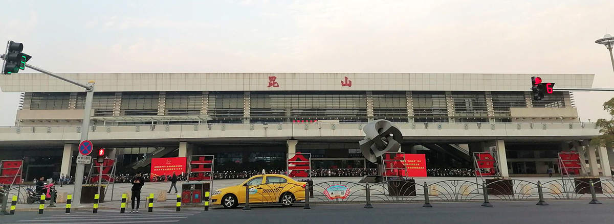 Kunshan Railway Station, Kunshan Train station