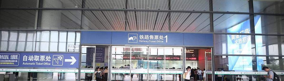 ticket-offices at Nanchang West Railway station