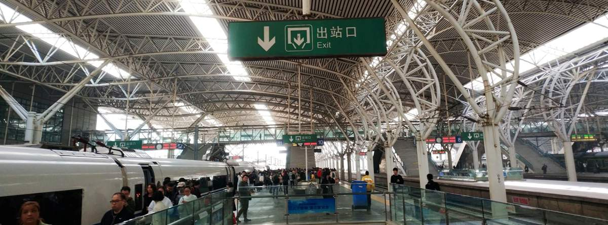 Arrivals at Nanjing Railway station