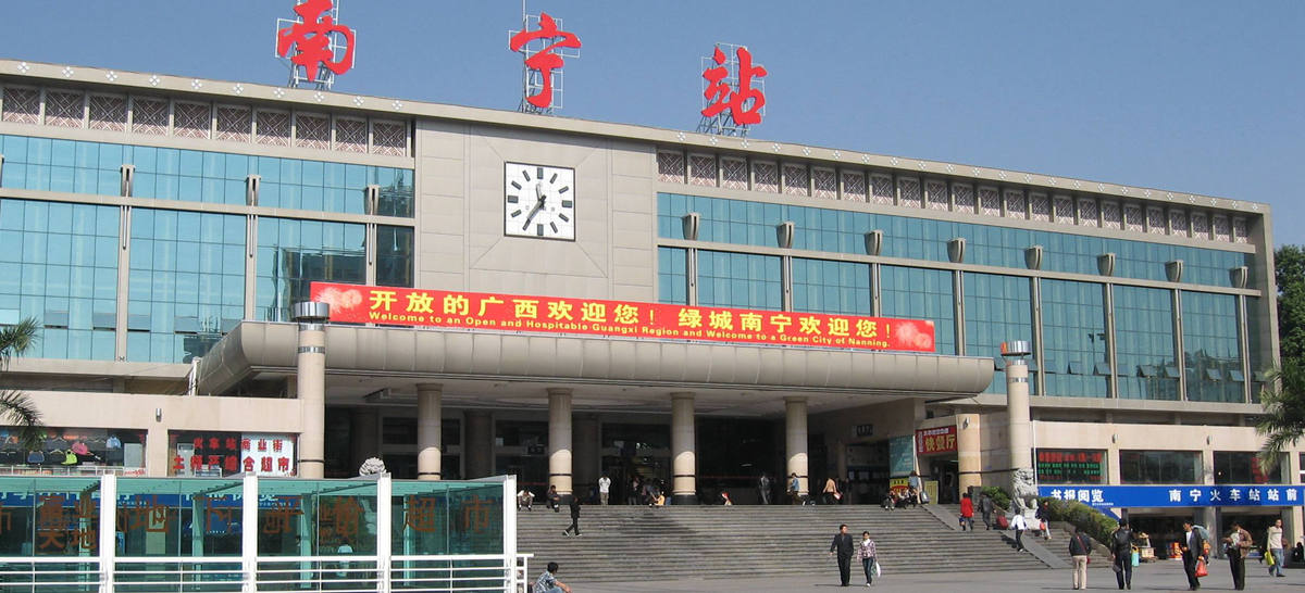 Nanning East Railway Station