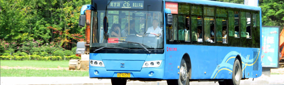 Bus at Qingdao Railway station, Bus routes at  Qingdao Train Station