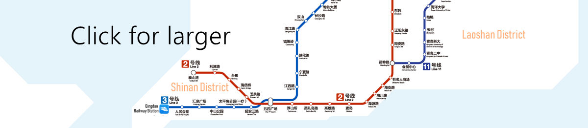 Qingdao Metro, Subway Map