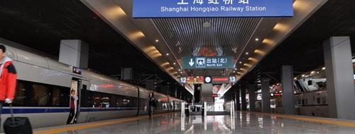 Arrivals guide at Shanghai Hongqiao Railway station