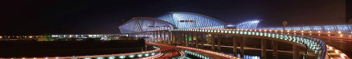Shanghai Pudong Airport(PVG)
