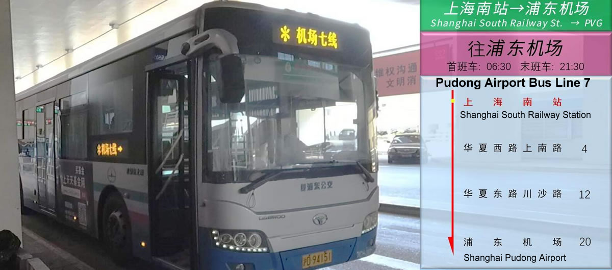 Airport bus from Shanghai South Railway station, Shanghai Nan Train Station to Shanghai Pudong Airport