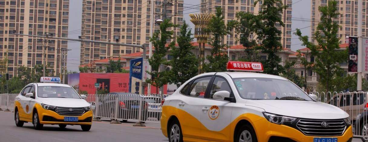 Taxi to Shenyang Railway Station