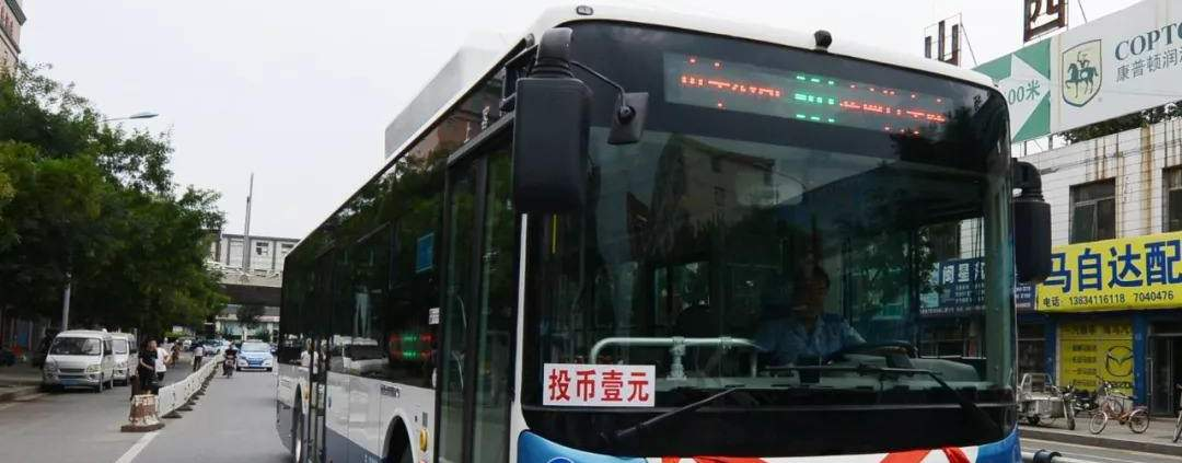 Bus to Taiyuan South Railway Station