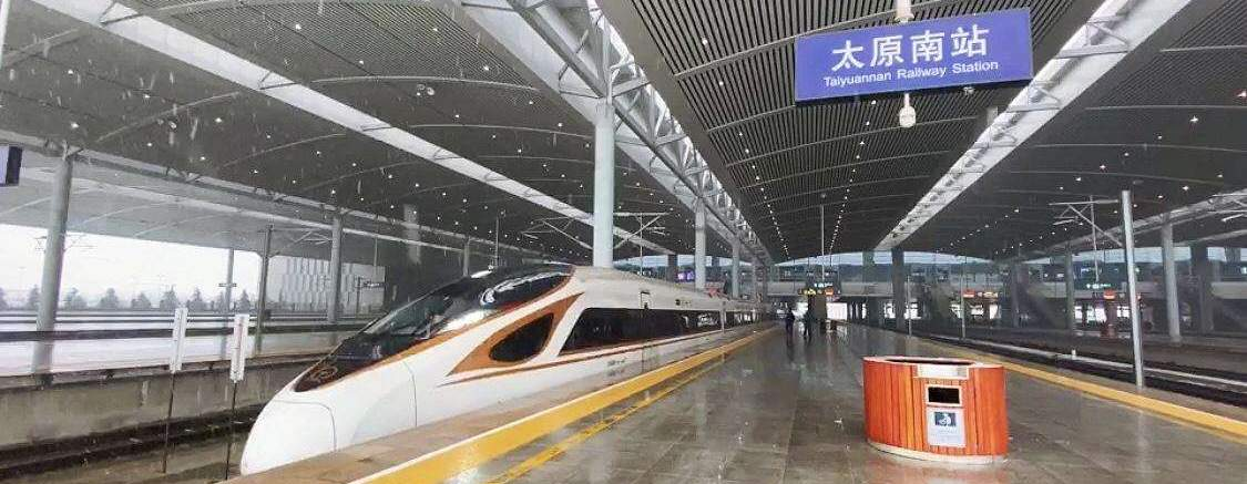 Departures at Taiyuan South Railway Station
