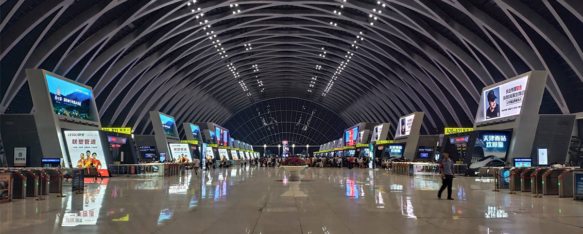 Departures at Tianjin West Railway station, Tianjin Xi Train Station