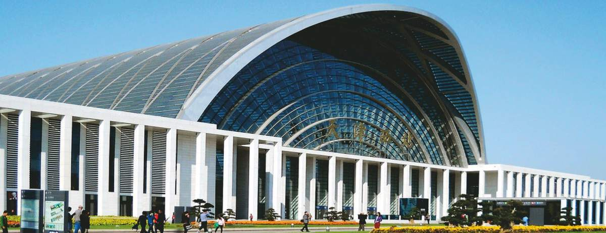 Tianjin West Railway Station, Tianjin Xi Train station