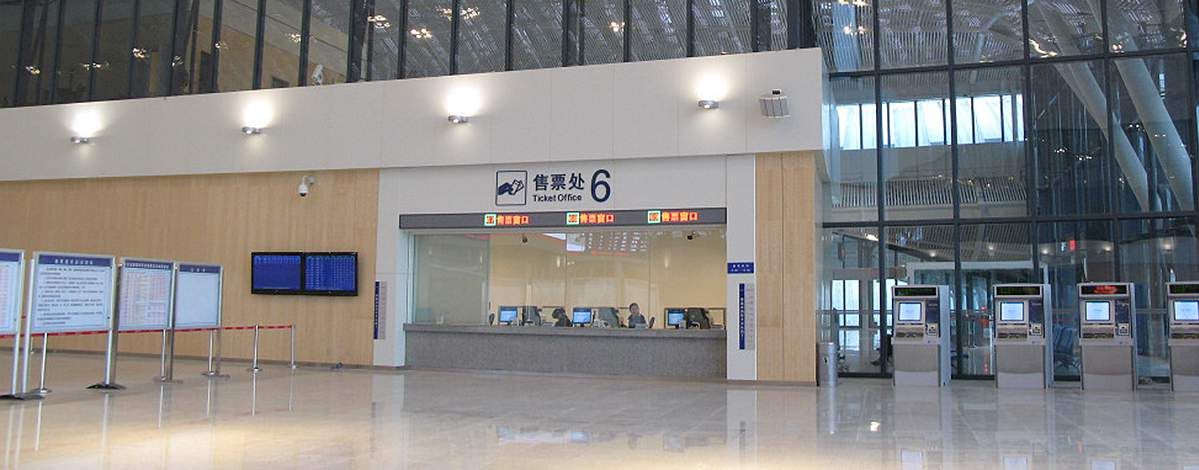Ticket office at Wuhan Railway station, Wuhan Train Station
