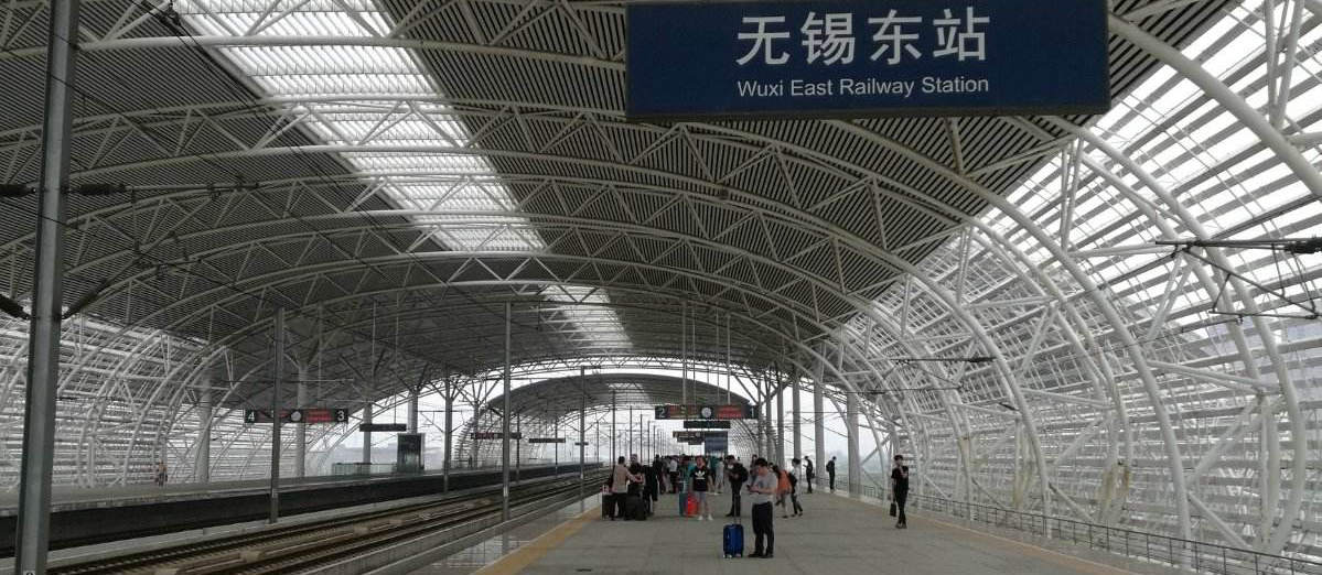 Departures at Wuxi East Railway station, Wuxi Dong Train Station
