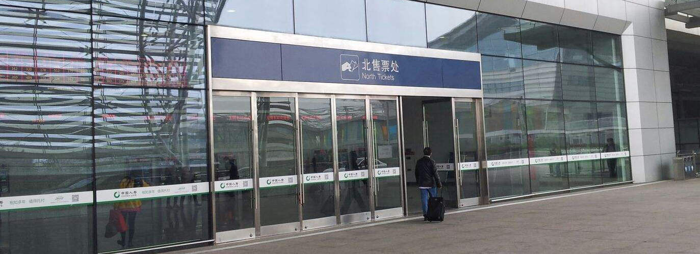 Ticket offices at Wuxi East Railway station, Wuxi Dong Train Station