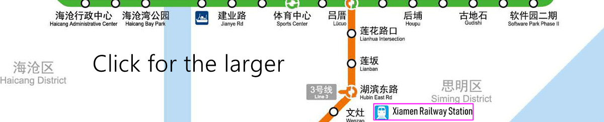 Xiamen Metro Map, Metro line 1 to xiamen Railway station