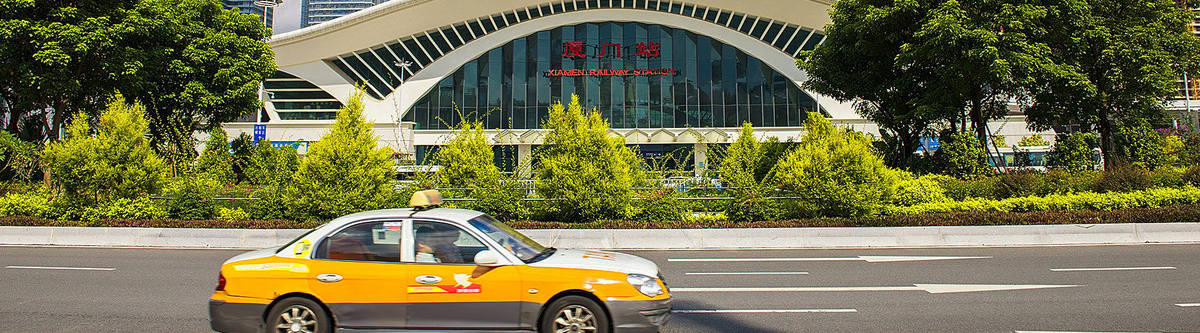 Taxi at Xiamen Railway station, Taxi fares at  Xiamen Train Station