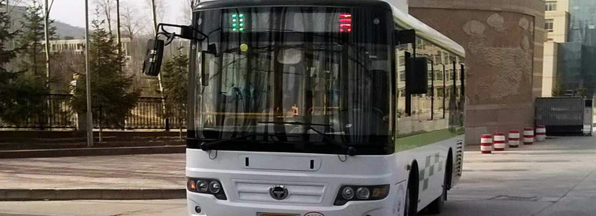 Bus to Xining Railway Station