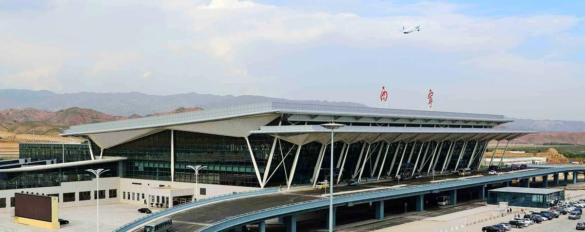 Xining Airport