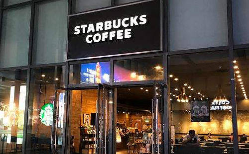 Restaurants, foods,Starbucks at Nanjing South Railway station