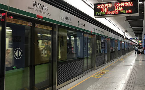 subway, metro at Nanjing South Railway station