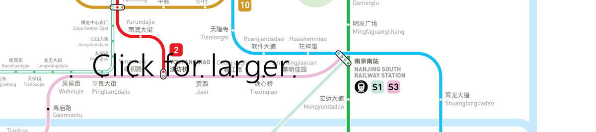 Shenzhen Subway Map, Subway to Nanjing South Railway Station