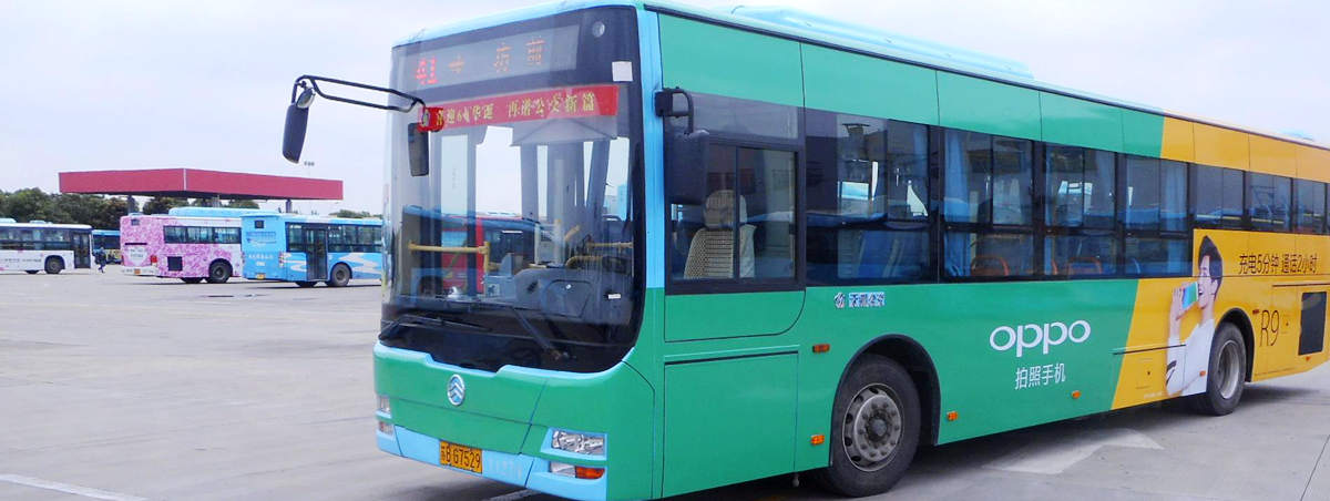Bus at Wuxi Railway station, Bus routes and station at Wuxi Train Station