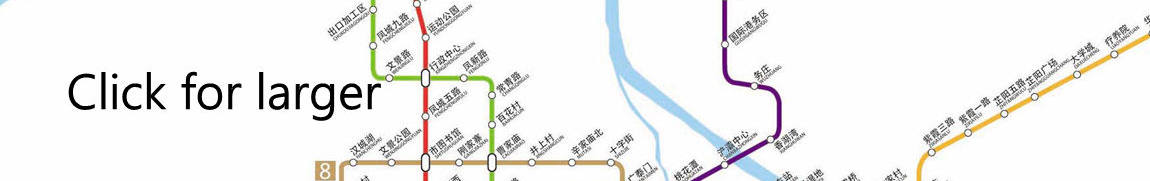 Xian Subway Map, Metro to Xian North Railway Station