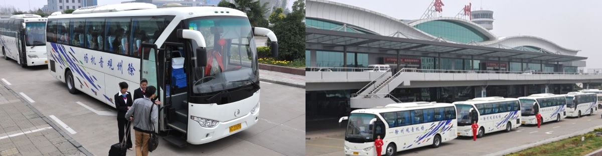Airport bus to Xuzhou Airport from Xuzhou East Railway Station
