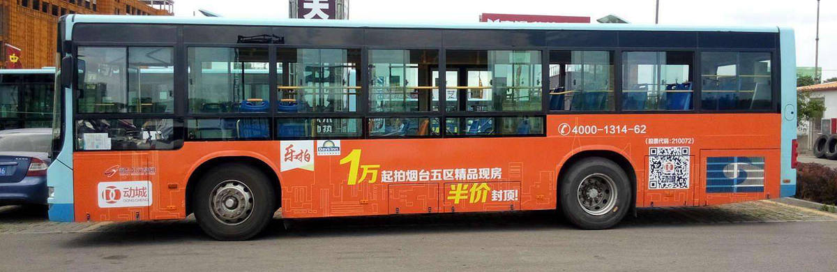 Bus at Yantai South Railway station, Bus routes and station at Yantai Nan Train Station