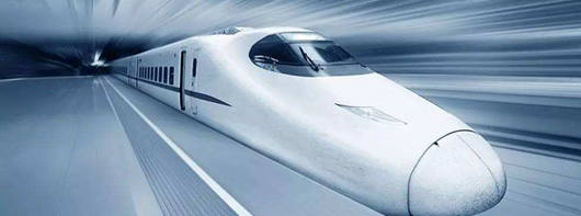 How to book China domestic train ticket