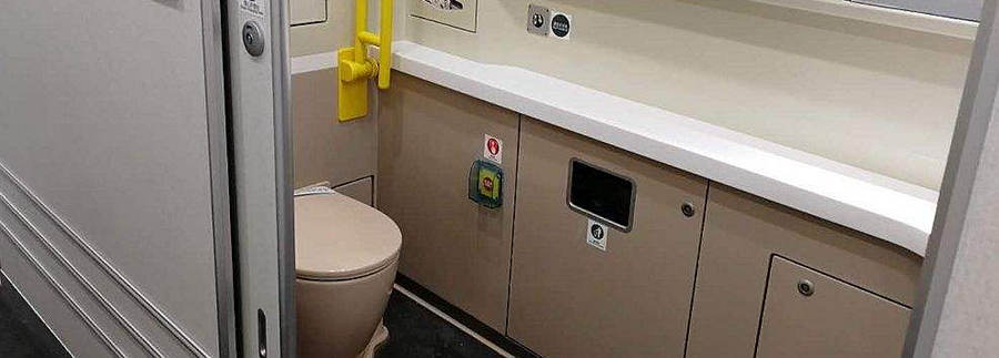 Wash Room in high-speed trains