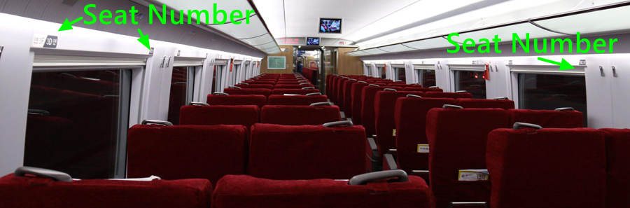 China bullet train seat number