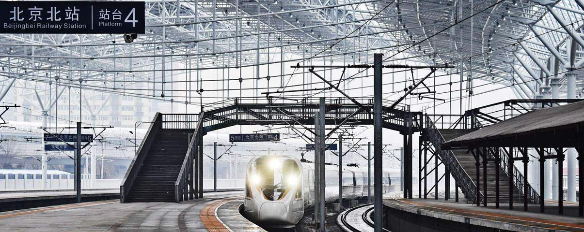 Beijing North Railway Station, bullet trains, high speed trains to Taizicheng