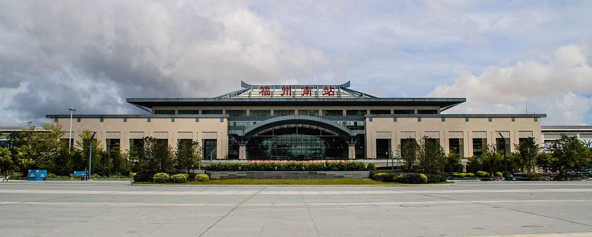 Fuzhou South Railway Station, bullet trains, high speed trains Fuzhou to Taizhou