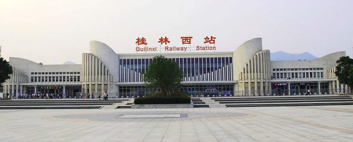 Guilin West Railway Station, bullet trains, high speed trains to Hong Kong West Kowloon