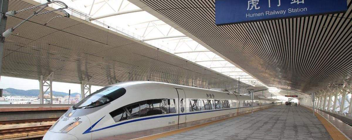 Humen Railway Station, bullet trains, high speed trains to Hong Kong West Kowloon