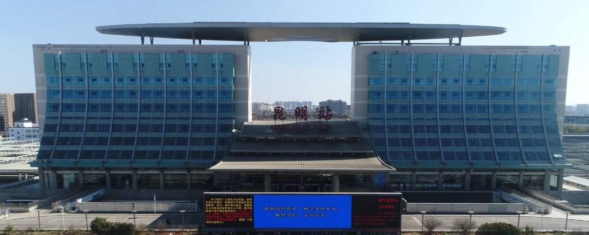 Kunming Railway Station, bullet trains, high speed trains Kunming to Lijiang