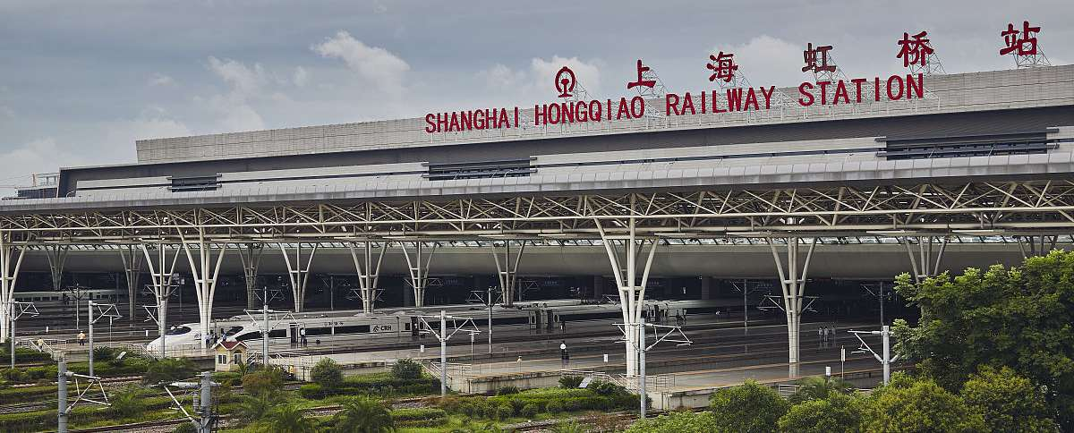 Shanghai Hongqiao Railway Station, bullet trains, high speed trains Shanghai to Hefei