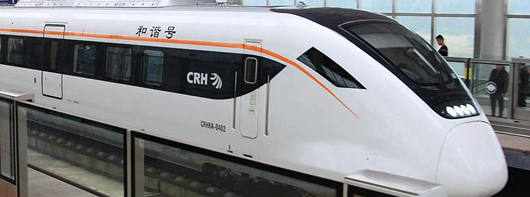 China domestic trains, Type C high speed train