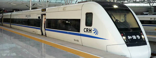 China domestic trains, Type D high speed train