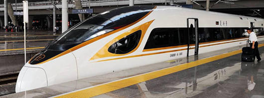 China domestic trains, Type G high speed train